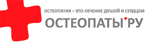 Остеопаты.ru Логотип